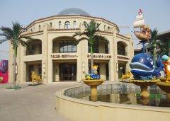 星宇迪士尼水上乐园